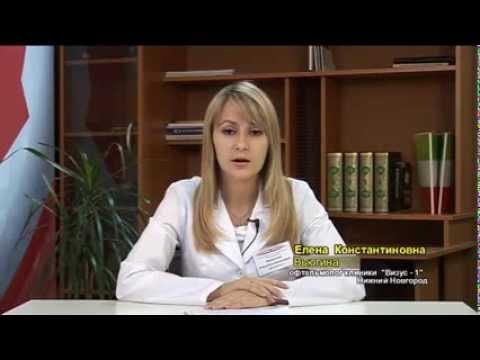 Дальнозоркость лечение травами