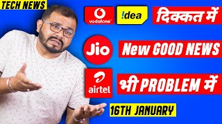 Vodafone Idea Serious Condition, Airtel plea rejected by Supreme court, Jio New Number One in India