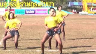 ลีดแดนซ์สีเหลือง น้องผีจัดเต็ม @ กีฬาสี ปี 2560 โรงเรียนโพนสวรรค์ราษฎร์พัฒนา นครพนม