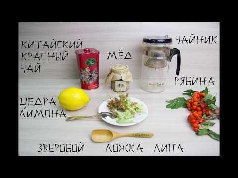 """Рецепт чайного коктейля """"Осенний вальс"""""""