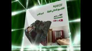 preview picture of video 'المدينه الخظراء عدن اليمن'