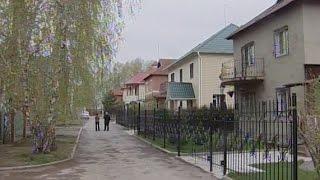 Поселок для российских немцев. Новосиб. обл.Архив тв2. 2007 г.