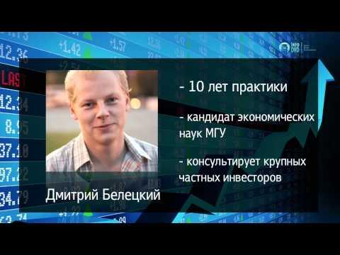 Как заработать 5000 рублей на интернете