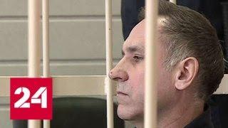Серийному маньяку, убившему 19 женщин, отменили пожизненный срок - Россия 24
