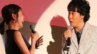 戸田恵梨香、舞台あいさつで笑い止まらず!大泉洋の顔がツボ?映画「駆込み女と駆出し男」完成披露舞台あいさつ3#KakekomiOnnatoKakedashiOtoko#ErikaToda