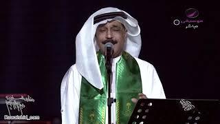 عبدالله الرويشد - تذكرني تحميل MP3