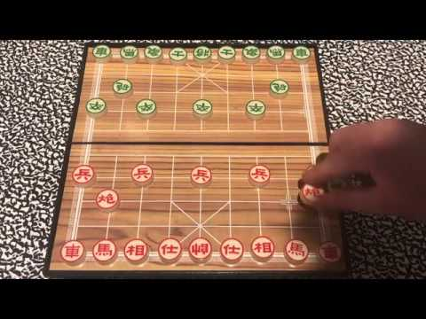 How to Play Xiangqi (象棋) or Chinese Chess, The Most Popular Board Game in the World