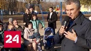 Володин обещал жителям Елшанки новое жилье - Россия 24