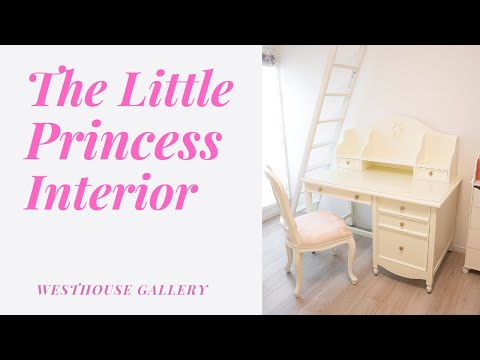 リトルプリンセスの為にしつらえたリボンとイニシャルの彫刻で統一されたオーダーメイド家具