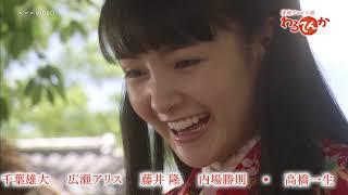 NHKで放送中『連続テレビ小説わろてんか』のBlu-ray&DVDが2/21発売&レンタル開始!