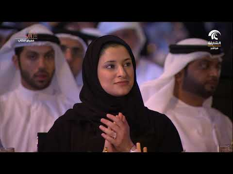 العرب اليوم - شاهد:كلمة سلطان القاسمي في حفلة افتتاح الدورة الـ37 من معرض الشارقة الدولي للكتاب