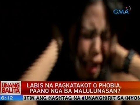 [GMA]  UB: Labis na pagkatakot o phobia, paano nga ba malulunasan?