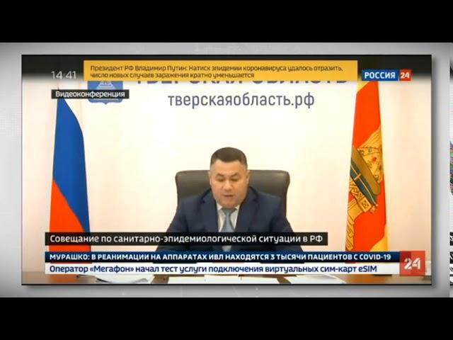 Игорь Руденя выступил с инициативой по профилактике детского травматизма