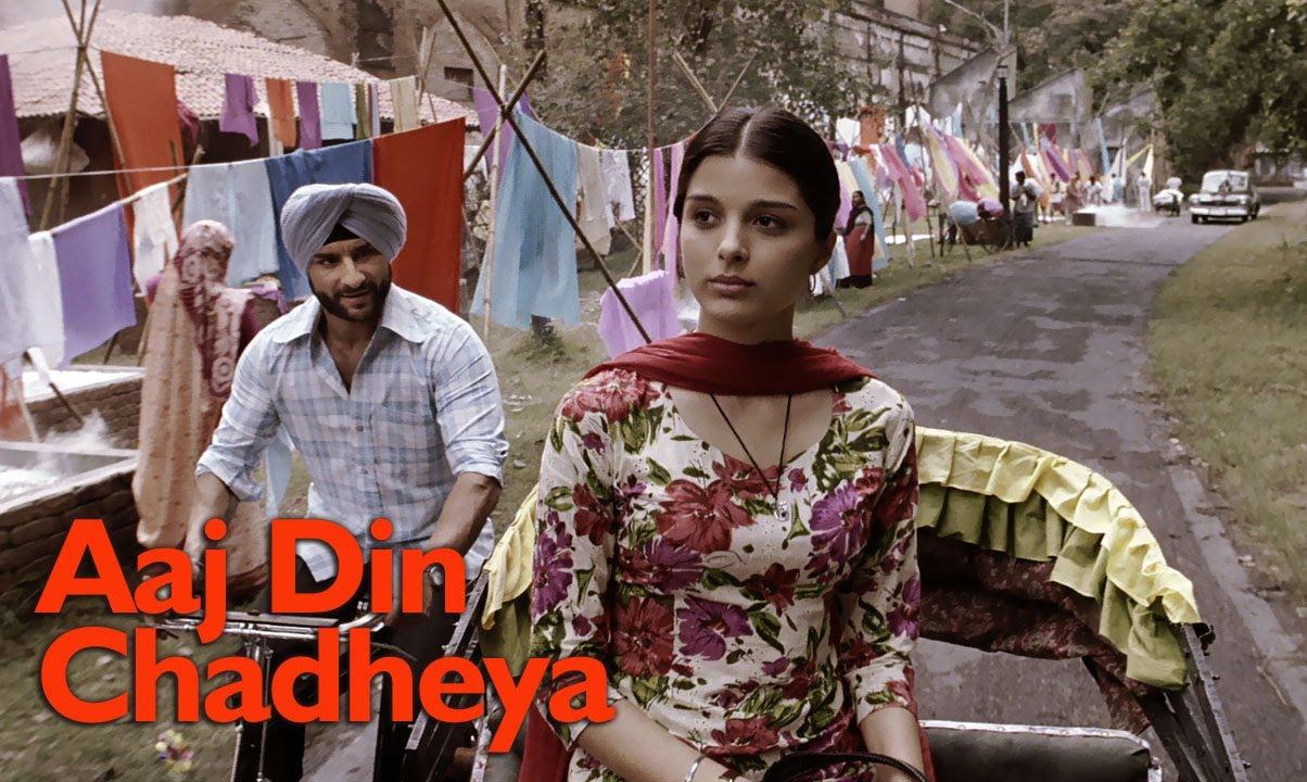 Aaj Din Chadheya Lyrics English Translation