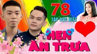 hen-an-trua-78-uncut-hotboy-bottom-dai-den-taekwondo-do-mat-duoc-chang-1m8-hon-tran-dang-yeu-%f0%9f%98%98