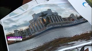 Началась подготовка международного конкурса на реконструкцию новгородского театра драмы
