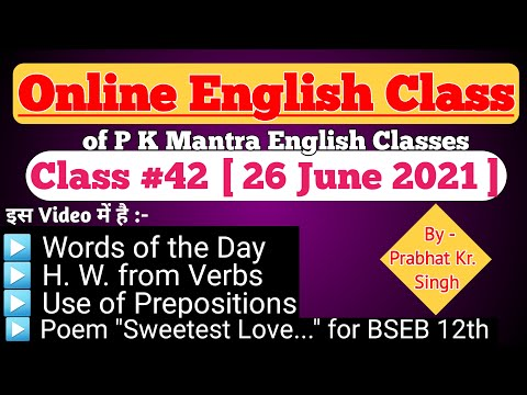 Online English Language | Grammar | Classes for 11-12  | 26 June 2021