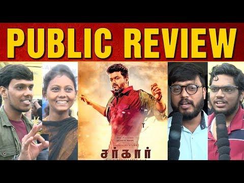 Download Sarkar - Public Review | Thalapathy Vijay | A.R Murugadoss | A.R. Rahman HD Mp4 3GP Video and MP3