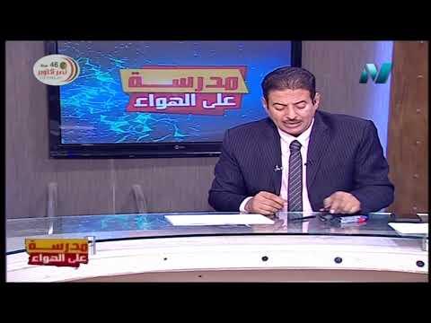 تاريخ 3 ثانوي حلقة 6 ( تابع : بناء الدولة الحديثة ) أ أحمد صلاح 07-10-2019