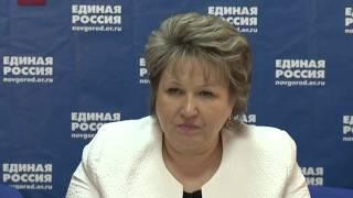 Региональное отделение партии «Единая Россия» подвело итоги регистрации участников предварительного голосования для выборов в областную думу