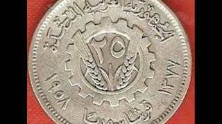 تحميل و استماع يا إلهى - محمد عبد الوهاب MP3