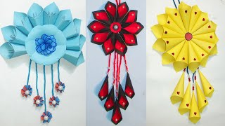 3 Easy Origami Flower Wall Art Idea 🌺 Homemade Paper Flowers Wall Hanging 🌼 Diy Home Decor Craft