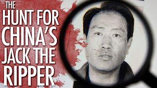 10 Unbelievable Serial Killer Manhunts