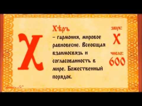 Герои меча и магии русская версия