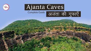 Ajanta Caves (अजंता की गुफाएं) Maharashtra - Complete Video Guide in Hindi