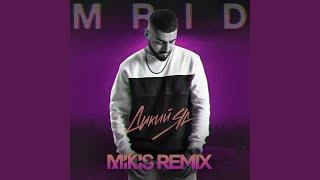 Дикий яд (Mikis Remix)