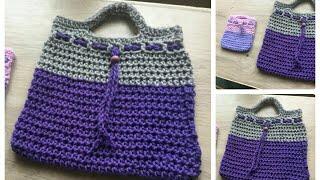 Simple & Easy  Crochet Bag | Crochet Purse | DIY Handmade Bag Tutorial In Tamil
