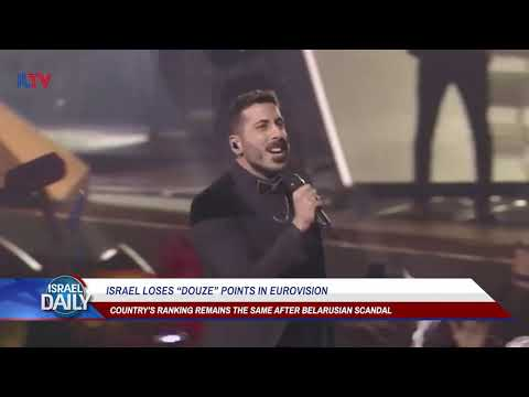 """: Israel Loses """"Douze"""" Points In Eurovision - Your News From Israel"""