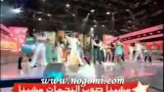 مازيكا star academy 3 song تحميل MP3