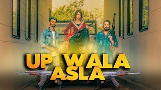 up wale asle gujjar song - TH-Clip