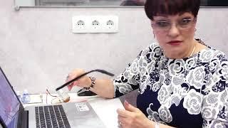 Еще одна вещь, которая помогает мне в работе - Светлана Пояркова