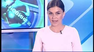 """""""Объектив-новости"""" 9 июля 2019"""