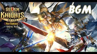 Seven Knights Season 3 BGM OST LOGIN SCREEN !
