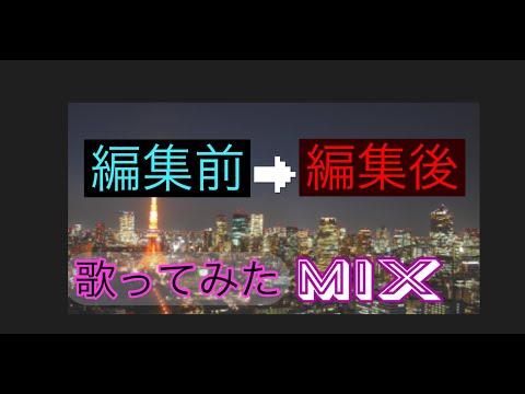 DTM&mix&作編曲をレッスンします オリジナル曲のアドバイス、体験レッスン実施中!MIX向上 イメージ1