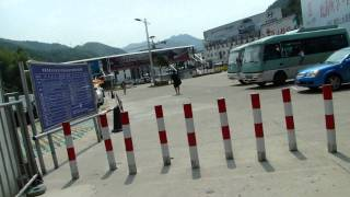 preview picture of video 'Huangshan 黃山 - 抵達湯口客運站 day 5 - 43 ( China )'