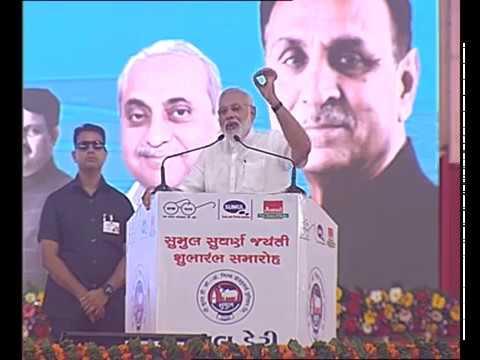 PM Shri Narendra Modi's Speech at inauguration of SUMUL Cattle Feed Plant in Tapi, Gujarat