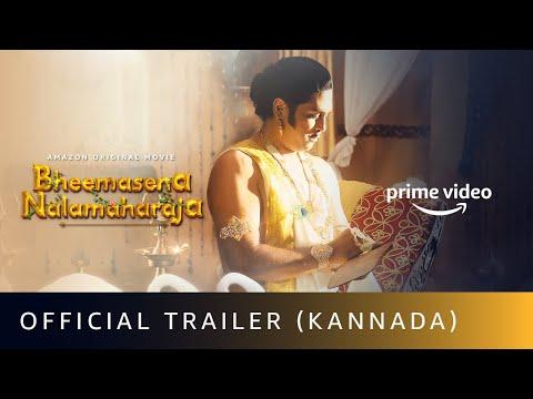 Bheemasena Nalamaharaja (Kannada) - Official Trailer