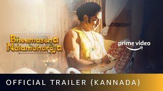 Bheema Sena Nala Maharaja Trailer