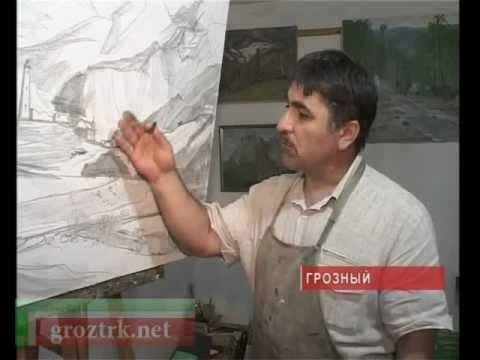 Выставка картин в Грозном - видео-репортаж