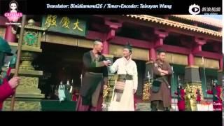 [Vietsub]]Trailer]: The four 3 - Tứ đại danh bổ 3 ( Trailer cuối) - Lưu Diệc Phi,Đặng Siêu