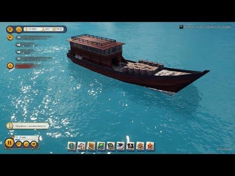 Война с короной - Tropico 6 beta #02