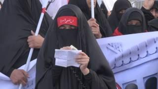 preview picture of video 'البحرين : كلمة حرائر كرزكان في المسيرة النسائية 14/1/2013'
