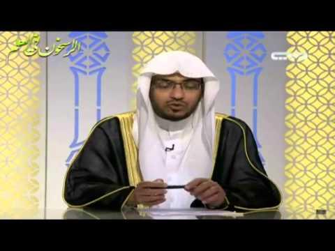 كيفية تحفيز النفس على العبادة ـ الشيخ صالح المغامسي