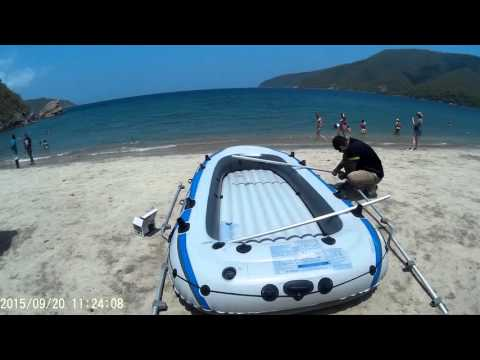 INTEX EXCURSION 5 - BAHIA CONCHA