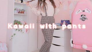 ❀ How To Wear Kawaii Fashion With Pants ❀