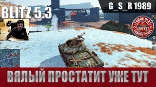 WoT Blitz - Три боя на тормозе T-28 Prototype - World of Tanks Blitz (WoTB)